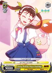 Being Bashful, Mayoi Hachikuji [NM/S24-E017 C] English