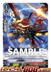 Photon Bomber Wyvern - V-TD06/007EN (Regular)