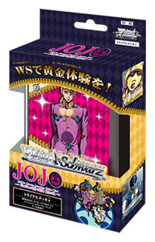 JoJo's Bizarre Adventure: Golden Wind | ジョジョの奇妙な冒険 黄金の風 (Japanese) Weiss Schwarz Trial Deck+ (Plus)