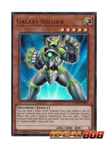 Galaxy Soldier - DUPO-EN062 - Ultra Rare - 1st Edition