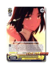 Archery Club Captain, Mitsuzuri [FS/S34-E018 U] English Uncommon
