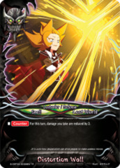 Distortion Wall [S-CBT02/0038EN R (FOIL)] English