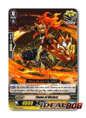 Flame of Victory - G-SD02/019EN - (common ver.)