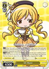 SD Mami [MM/W35-E101 PR] English