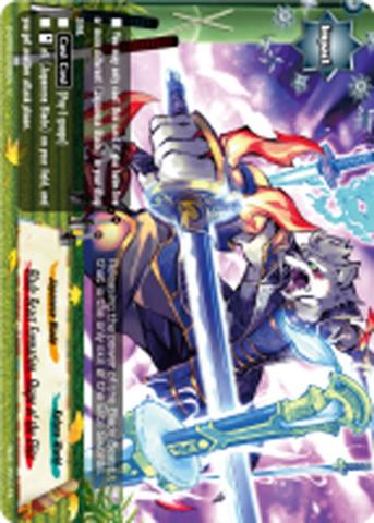 Blade Beast Formation, Shape of the Elite [D-BT02/0059EN U] English