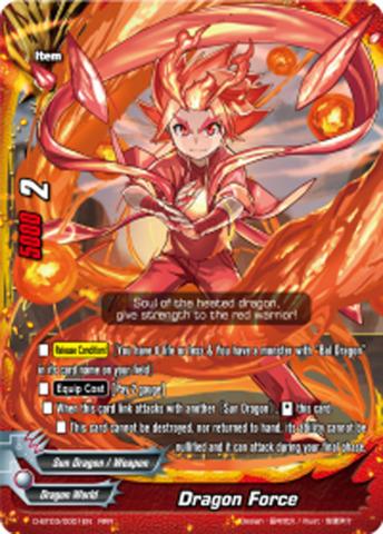 Dragon Force (Red/Dragon World) [D-BT03/0001EN RRR (FOIL