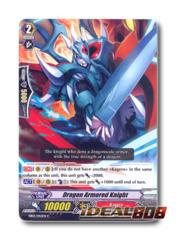 Dragon Armored Knight - EB03/042EN - C