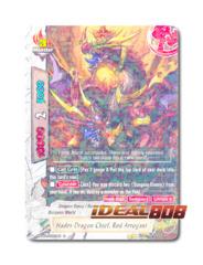 Hades Dragon Chief, Red Arrogant - H-EB01/0023 - R