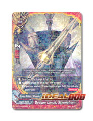 Dragon Lance, Stronghorn [H-BT04/0026EN R] English