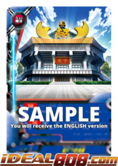 Super World Grand Hall [S-UB01/0053EN U (Regular)] English