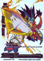Dragon of the Sun, Bal Dragon [D-BT02/????EN ???? (Special FOIL)] English