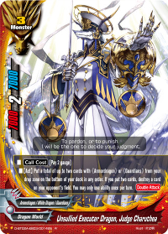 Unsullied Executer Dragon, Judge Charuthea [D-BT02A-EB03/0014EN R] English