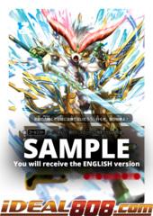 Ultimate Garga [S-CBT03/BR01EN BR (Metallic FOIL)] English