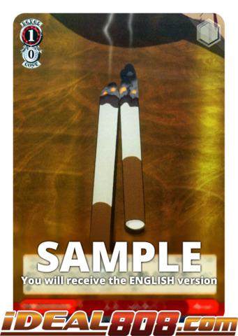 Two Cigarettes (Artwork: A) [APO/S53-E057a U (Regular)] English