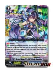 Brand-New-PRISM, Flash Sapphire - G-CB07/019EN - RR