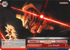 Last Breath [GBS/S63-E056R RRR (TEXTURED FOIL)] English