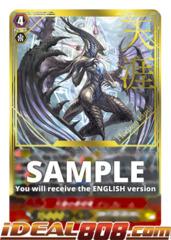 Progenitor Dragon of Horizon Limit, Origorem - V-SS01/S03EN - SGR (Gold Hot Stamp)