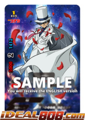 Moonlight Magician, Kid the Phantom Thief [S-UB-C01/S004EN SP (Gold Border FOIL)] English