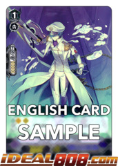 Tear Knight, Theo - V-TD03/007EN (Regular)