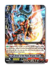 Armor of the Flame Dragon, Bahr - G-LD02/005EN - C