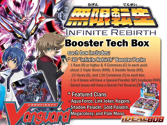 BT15 Infinite Rebirth (English) Cardfight Vanguard Booster Box