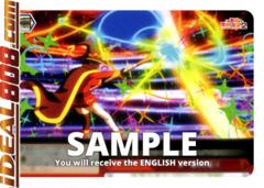 New Explosion Magic [KS/W55-E075 CR (Regular)] English
