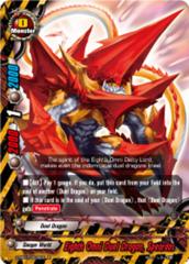 Eighth Omni Duel Dragon, Speardos [H-PP01/0022EN R (FOIL)] English