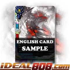 Iron Crystal Dragon, Evaclear [X-BT01A-CP02/0014EN RR (FOIL)] English