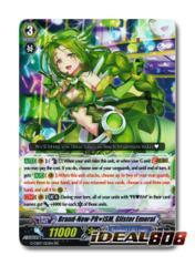 Brand-New-PRISM, Glitter Emeral - G-CB07/013EN - RR