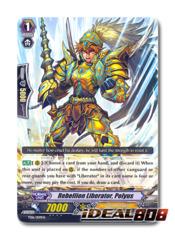 Rebellion Liberator, Polyus - TD16/009EN - TD