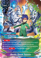 Double Check Tactics [S-CBT02/0036EN R (Glossy)] English