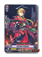 Red River Dragoon - BT06/095EN - C