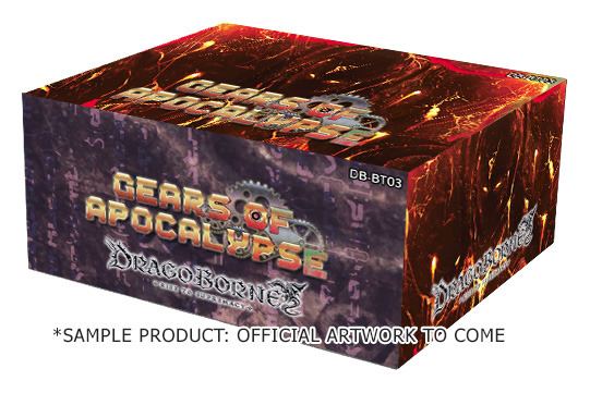 DB-BT03 Gears of Apocalypse (English) Dragoborne Booster Box * PRE-ORDER Mar.2