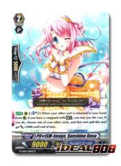 PRISM-Image, Sunshine Rosa - G-CB03/018EN - R