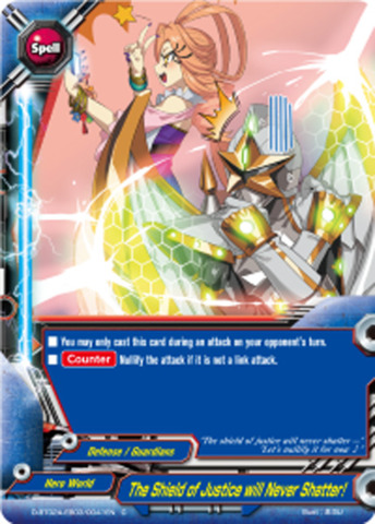 The Shield of Justice will Never Shatter! [D-BT02A-EB03/0041EN C] English