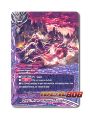 Great River of Hades, Archelon [H-BT04/0067EN U (FOIL)] English