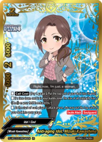 Anti-aging Idol, Mizuki Kawashima [S-UB-C03/IR046EN IR (Idol Rare)] English