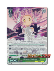 Ultimate Madoka [MM/W17-E030R RRR (FOIL)] English