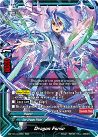 Dragon Force (Blue/Star Dragon World) [D-BT03/0005EN RRR (FOIL)] English