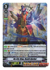 No Life King, Death Anchor - V-BT02/003EN - VR