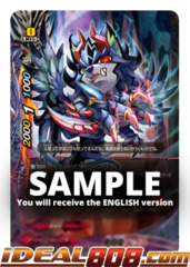 Evil Demonic Dragon, Lupus [S-BT05/0007EN RRR (FOIL)] English