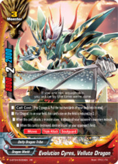 Evolution Cyres, Vellute Dragon [S-BT04/0009EN RR (FOIL)] English