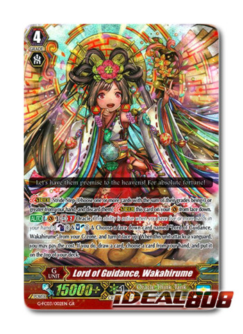 Lord of Guidance, Wakahirume - G-FC03/002 - GR