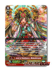 Lord of Guidance, Wakahirume - G-FC03/002 - GR