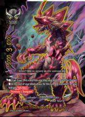 Lost Thunderaxe, Agito [S-BT04/0079EN Secret (FOIL)] English