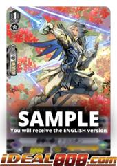 Knight of the Harp, Tristan - V-SS04/010EN (Regular)