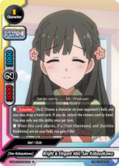 Bright & Elegant Idol, Sae Kobayakawa [S-UB-C03/0063EN U (FOIL)] English