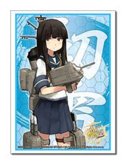 Kantai Collection Kancolle Hatsuyuki Vol.841 Character Sleeve (60ct)