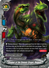 Retainer of the Demonic Dragon, Malgheld [X2-BT01A-SS01/0017EN RR (FOIL)] English