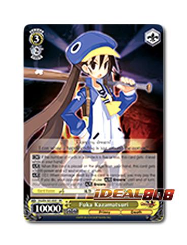 Fuka Kazamatsuri [DG/EN-S03-E001SP SP (SIGNED FOIL)] English